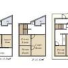 Whole Building Retail to Buy in Minato-ku Floorplan