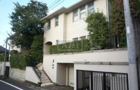 4LDK House in Kamiyamacho - Shibuya-ku