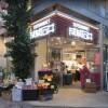 1SLDK Apartment to Buy in Minato-ku Supermarket