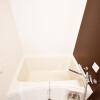 在豊島區內租賃1K 公寓大廈 的房產 浴室