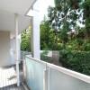 在品川区内租赁1LDK 公寓大厦 的 阳台/走廊