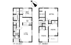 2SLDK House in Shika - Fukuoka-shi Sawara-ku