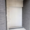 2LDK Apartment to Rent in Shinagawa-ku Security