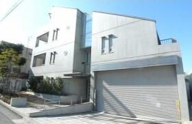 世田谷区玉川田園調布-1LDK公寓大厦