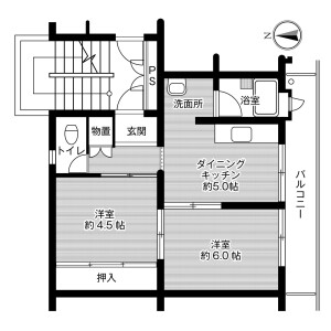 2DK Mansion in Ahagon - Itoman-shi Floorplan
