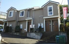 2DK Apartment in Mirokuji - Fujisawa-shi