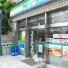 1R マンション 港区 Convenience Store