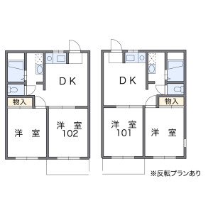 2DK Mansion in Amanumacho - Saitama-shi Omiya-ku Floorplan
