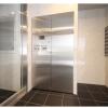 3LDK Apartment to Rent in Edogawa-ku Equipment