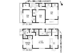 4LDK House in Baikoen - Dazaifu-shi