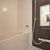 2LDK Apartment to Buy in Osaka-shi Sumiyoshi-ku Bathroom