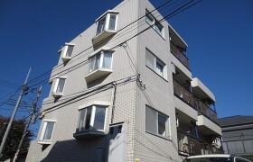Whole Building {building type} in Minamirinkan - Yamato-shi