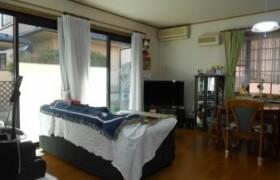 4LDK House in Kamariyahigashi - Yokohama-shi Kanazawa-ku