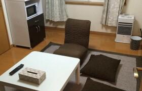 1DK Apartment in Hondori(minami) - Sapporo-shi Shiroishi-ku