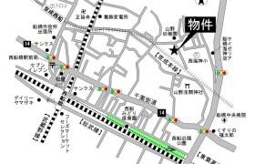 Nishifuna-TreeHouse - Guest House in Funabashi-shi