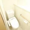 1K Apartment to Rent in Hatogaya-shi Toilet