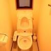 在中央區內租賃1K 公寓大廈 的房產 廁所