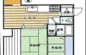 2SDK Mansion in Tokumaru - Itabashi-ku