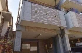 渋谷区 - 本町 独栋住宅 2LDK