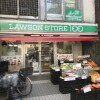 Whole Building Office to Buy in Nerima-ku Convenience Store