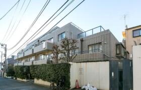 4LDK Mansion in Kamimeguro - Meguro-ku