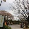 3LDK Apartment to Buy in Shinjuku-ku Park