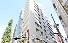 1LDK {building type} in Kandaogawamachi - Chiyoda-ku
