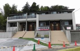 2LDK Apartment in Minamiikuta - Kawasaki-shi Tama-ku