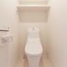 2LDK Apartment to Buy in Osaka-shi Naniwa-ku Toilet