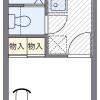 1K Apartment to Rent in Fukuoka-shi Minami-ku Floorplan
