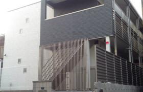 海老名市東柏ケ谷-1K公寓