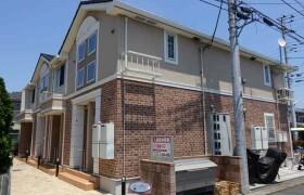 日野市東豊田-1LDK公寓