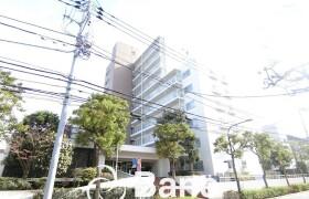 2SLDK {building type} in Kitakasai - Edogawa-ku