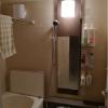 在川口市内租赁2LDK 公寓大厦 的 盥洗室