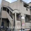 Whole Building Apartment to Buy in Fukuoka-shi Jonan-ku Interior