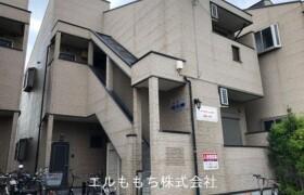 Whole Building {building type} in Nanakuma - Fukuoka-shi Jonan-ku