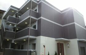 1LDK Mansion in Higashicho - Koganei-shi