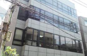 Office Apartment in Yoyogi - Shibuya-ku