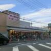 1K Apartment to Rent in Chiba-shi Hanamigawa-ku Supermarket