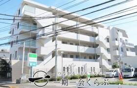 世田谷區船橋-3LDK{building type}