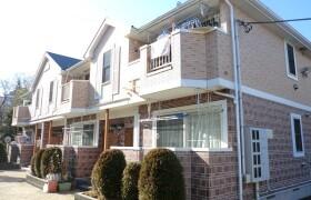 2DK Apartment in Nozutamachi - Machida-shi