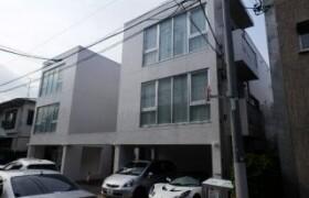 1LDK Apartment in Tamagawadenenchofu - Setagaya-ku