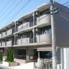 1DK Apartment to Rent in Yokohama-shi Aoba-ku Exterior