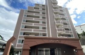 福岡市東区和白-2LDK公寓大厦