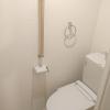 1R マンション 足立区 トイレ