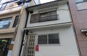 6LDK House in Temma - Osaka-shi Kita-ku