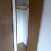 1K Apartment to Rent in Suginami-ku Storage