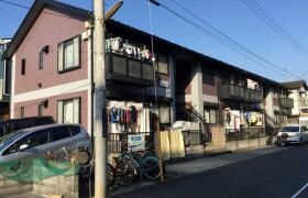 茅ヶ崎市 柳島 2DK アパート
