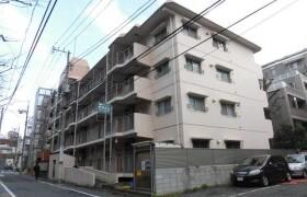 世田谷區用賀-3DK公寓大廈