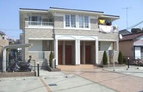 1LDK Apartment in Naganumacho - Yokohama-shi Sakae-ku
